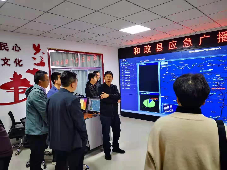 臨夏分公司應急廣播項目通過省廣電局驗收