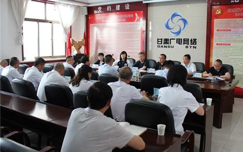 兰州分公司领导到庆阳分公司开展交流